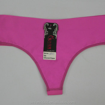 43be5ad1f6c ... Women s Underwear    Women s Panties (115595873). slimming rose red  munafie panty lady panty