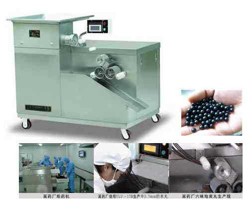 YUJ-17BLfully-Automatic & controlling-speed traditional chinese medical /Pharmaceutical making pill machine