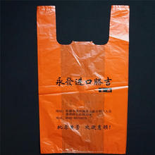 Customised Print Biodegradable Vest Handle T- Shirt Carry LDPE Shopping Plastic Bags