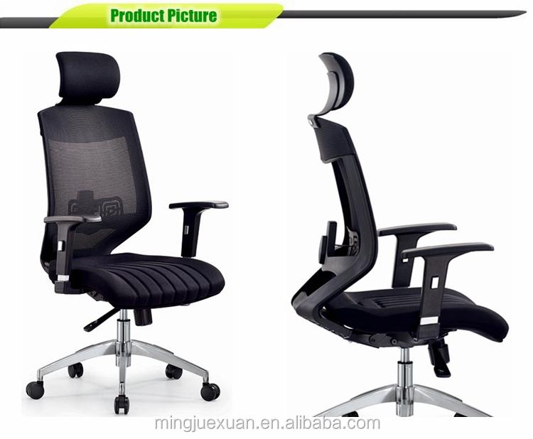 Prezzo basso di alta qualità nero coreano maglia sedia ergonomica
