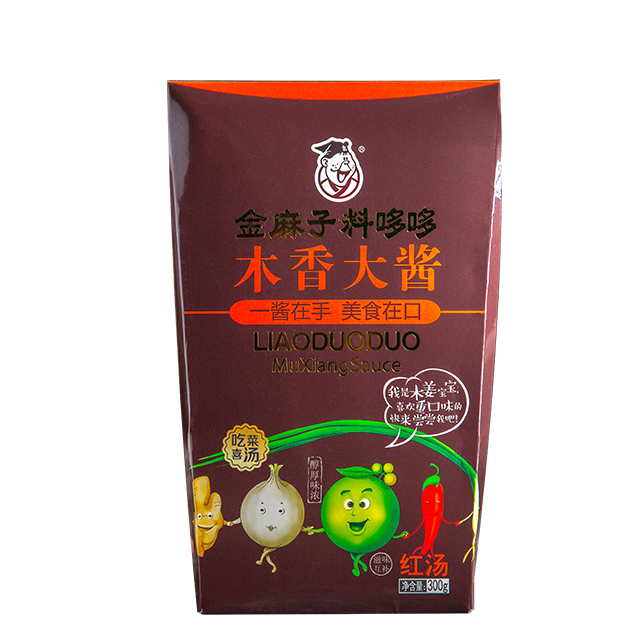 China Factory Supply Spices and Herbs Litsea Condiments Sauce Hot Pot Sauce
