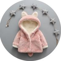 sh10364a Chinese manufacturer girls winter coat baby outside wear new coat