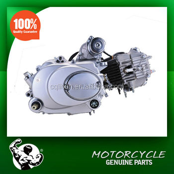 Chinese Motorcycle Engine For Lifan 90cc - Buy Lifan 90cc,Engine For Lifan  90cc,Motorcycle Engine For Lifan 90cc Product on Alibaba com