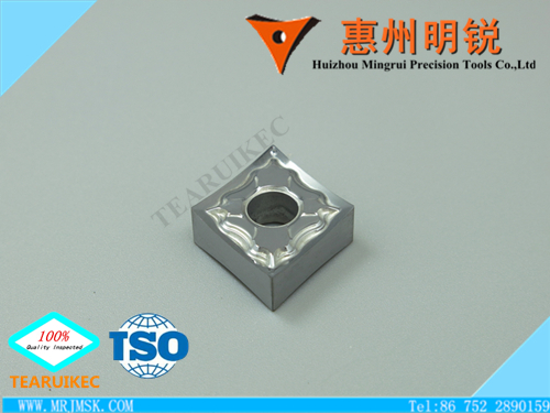 high operate and newest brand chip breaker carbide tools and machine cutting tools and automotive tools for aluminium