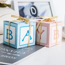 square letters baby shower gifts chocolate gift box