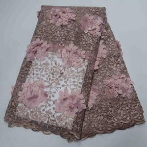 Dust pink mesh african french lace tulle beaded tulle 3D embroidery net lace