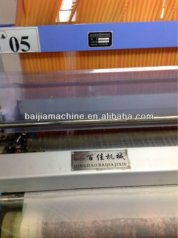 China best quality water jet jacquard loom/