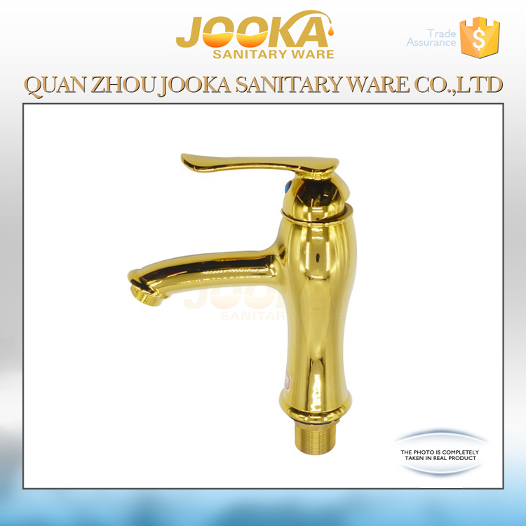 gold plated bathroom faucets | My Web Value