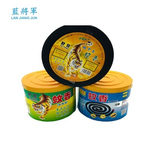 Factory supply cheapest price no smoke mosquito coil in india