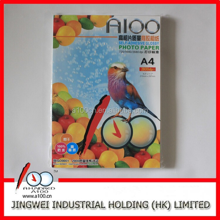 A4 150g self-adhesive high glossy photo paper