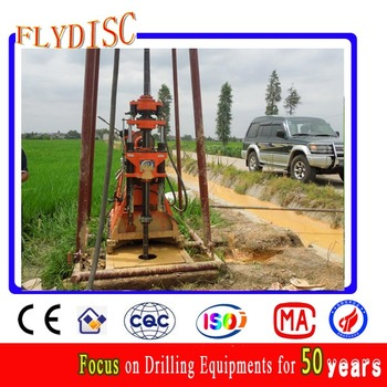 0200m water well drilling rig for sales in japan buy drilling 0200m water well drilling rig for sales in japan sciox Choice Image