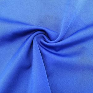 J303 Textile Factory Direct Knitted 40D Plain Swimwear Fabric