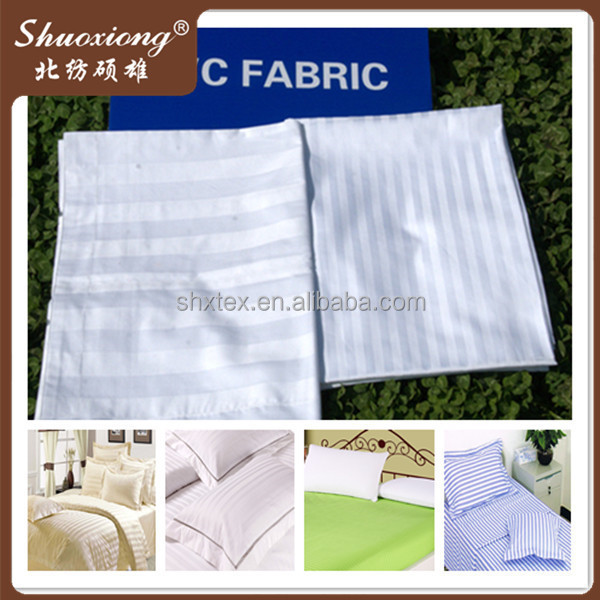 factory price Poly/cotton 50/50 t/c 300T hotel stripe bedding fabric