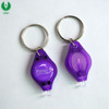 /product-detail/wholesale-promotion-custom-logo-led-key-chain-led-keychain-flashlight-uv-mini-light-key-ring-60798702843.html