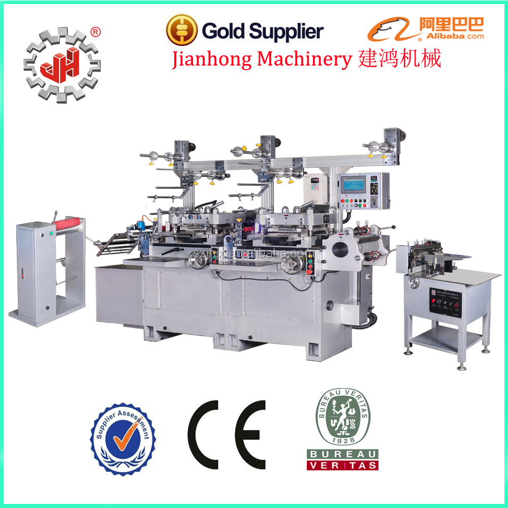 JH-320 label die cutting machine with hot stamping for adhesive stickers made in Shenzhen