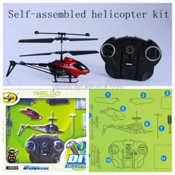 Do it yourself helicopter kits with low cost and easy to build do it yourself helicopter kits with low cost and easy to solutioingenieria Gallery
