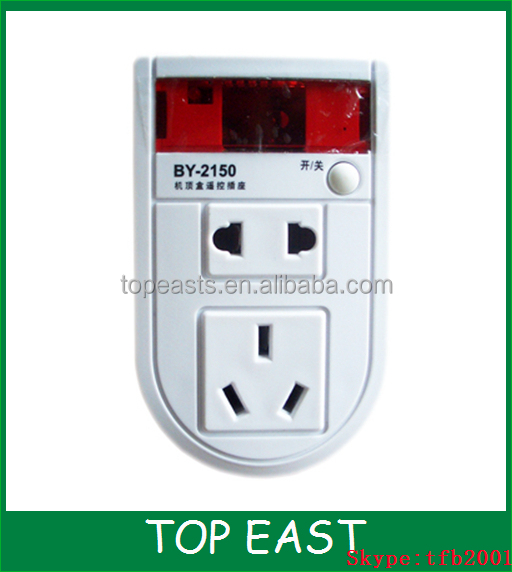 Intelligent digital TV / STB dedicated, infrared remote control energy saving plug