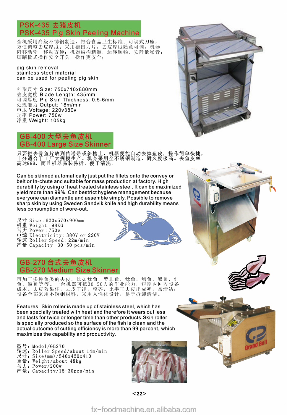fish filleting machine