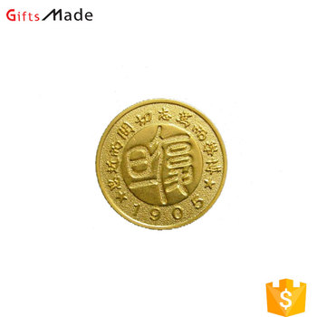 Personalized Made Cheap Metal Coin,Custom Coin,Custom Token Coins - Buy  Cheap Custom Token Coins,Custom Metal Stamping Coins,Custom Coins  Personalized