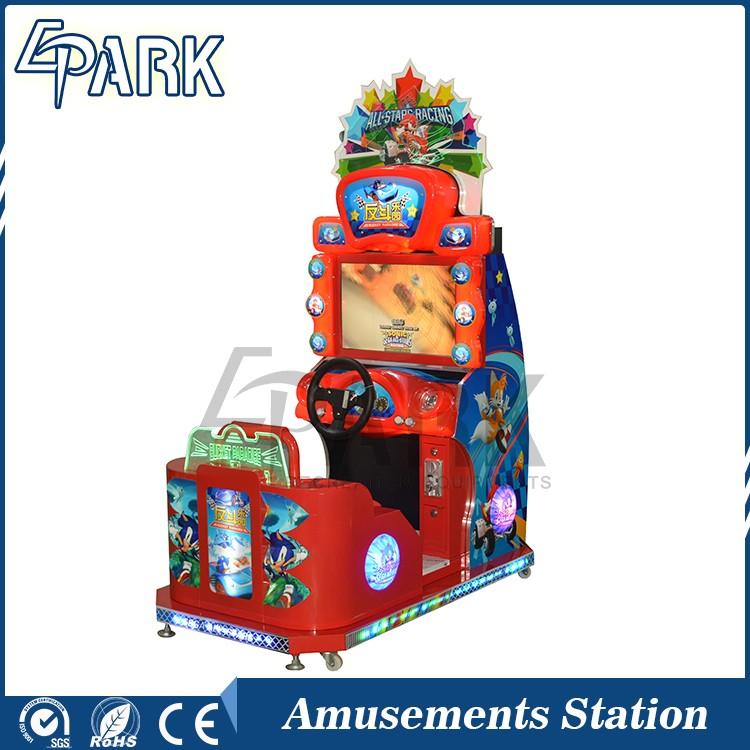 All Star Racing Car Simulator Arcade Car Racing Game Machine Kids ...