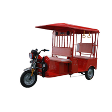 three wheeler auto rickshaw price electric tricycle for adult