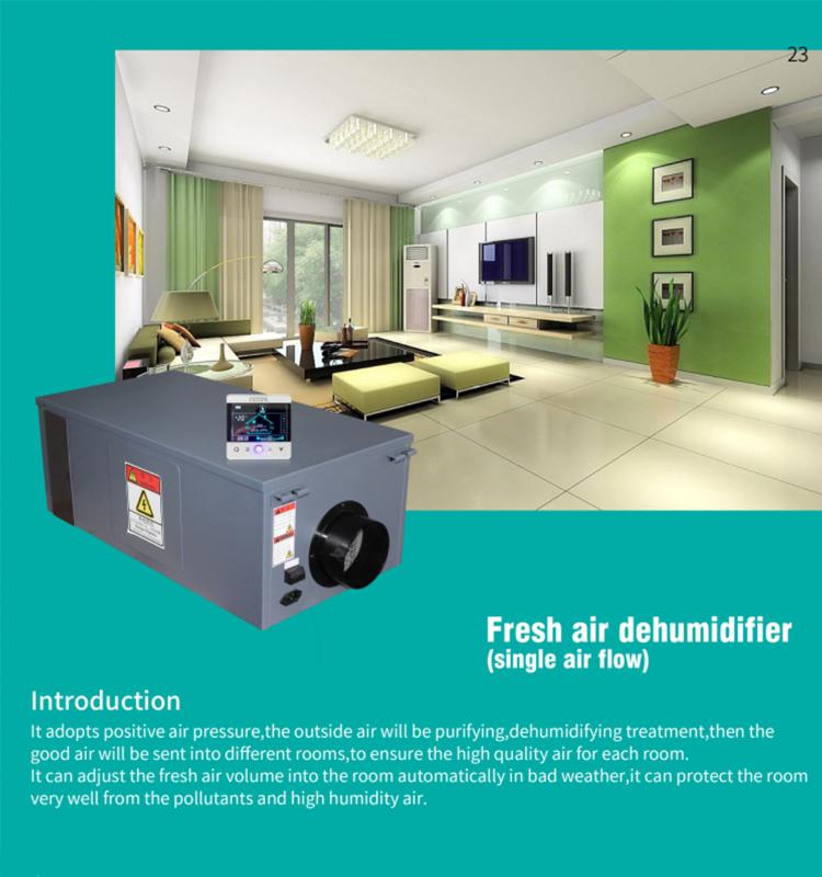家庭用空気浄化天井除湿有名なコンプレッサー