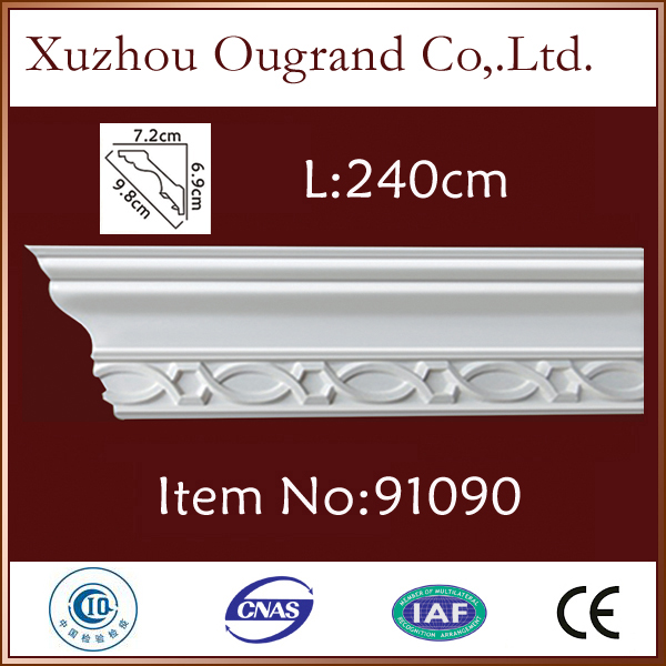kitchen pu cabinet flooring baseboard with low price