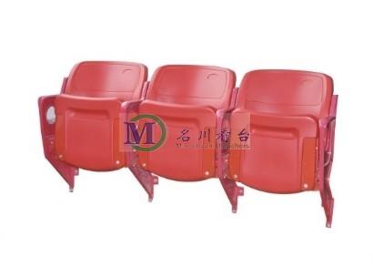Sedie Di Plastica Usate : Gemini sport stadio sedili sedia schienale in plastica sedia