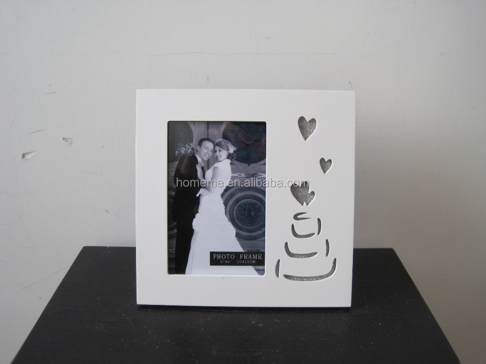 Wedding Favors Frame, Wedding Favors Frame Suppliers and ...