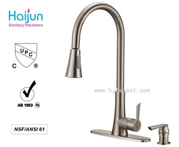 Alibaba India Online Shopping Upc 61 9 Nsf Kitchen Faucet Buy Upc