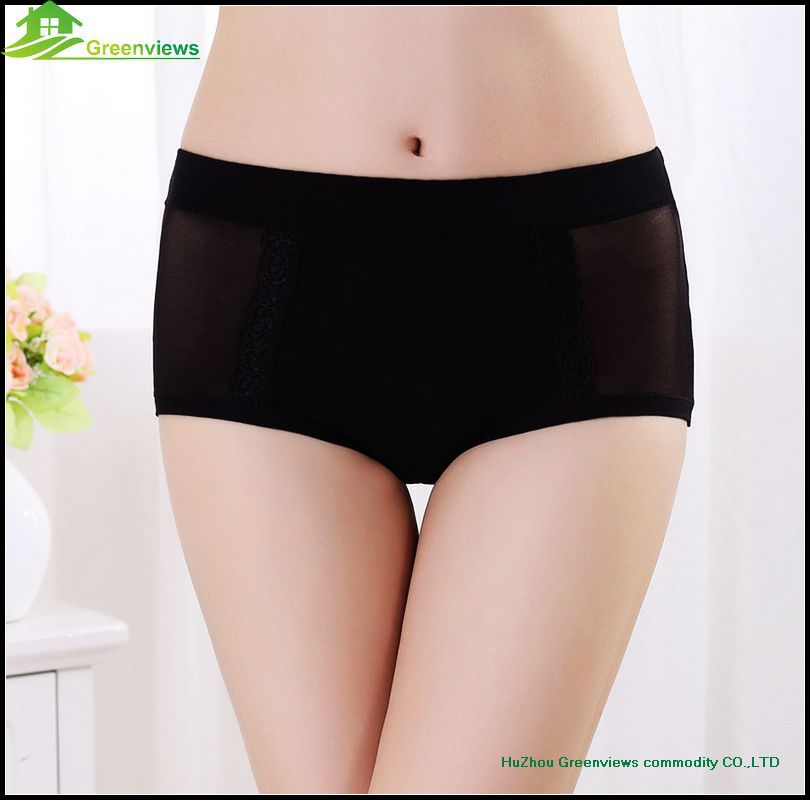 Arab Panties 28
