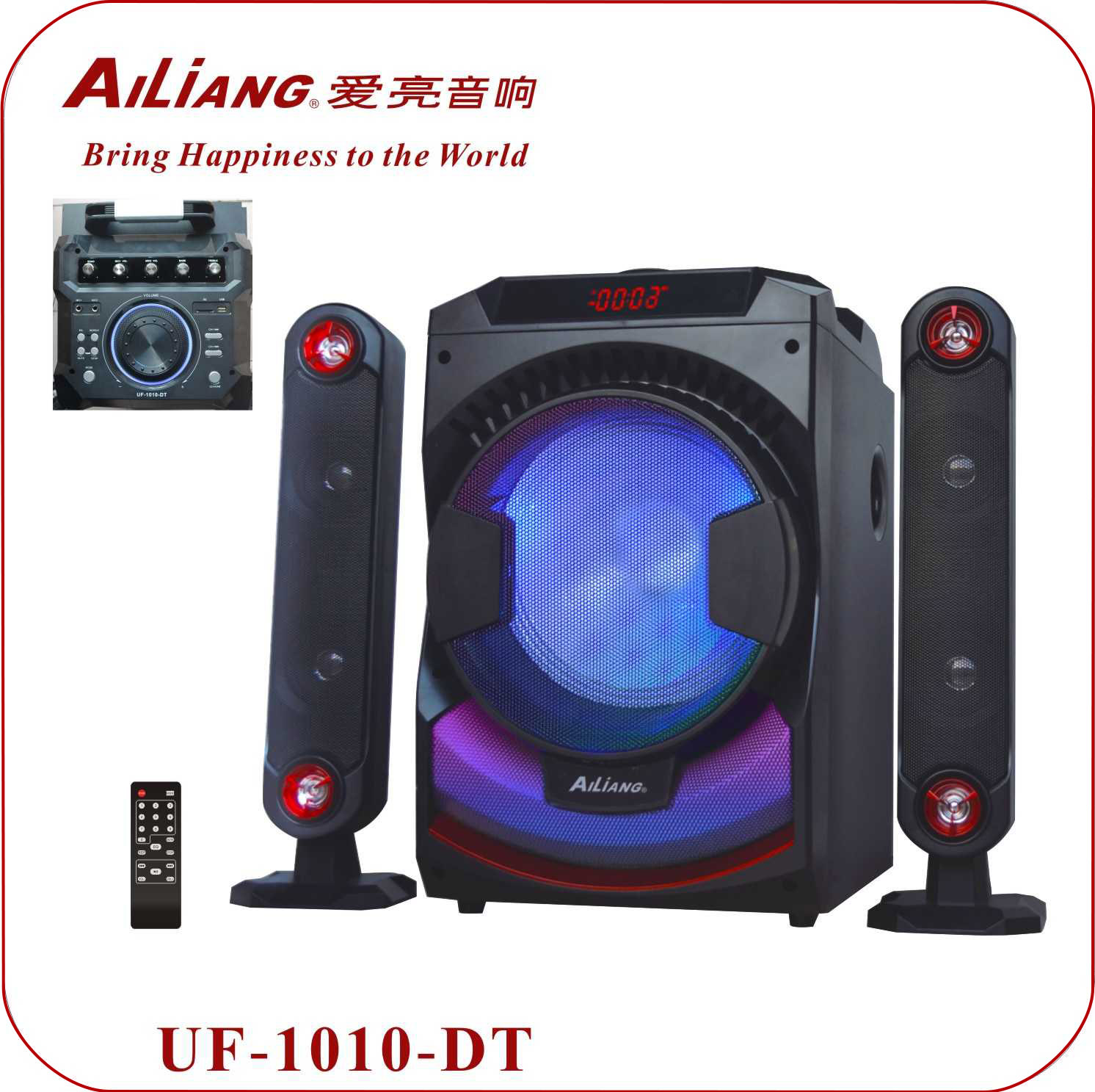 10 Home Theater 2 1 Active Subwoofer Speaker For Sony Design With Usb Sd Fm Bt Mode Uf 1010 Dt View Best 2 1 Home Theater Speaker Ailiang Oem Product Details From Guangzhou Hualiang Xinxing Electronic Manufacturing Co Ltd
