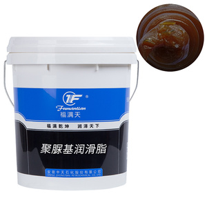 Full Synthetic Polyurea Grease