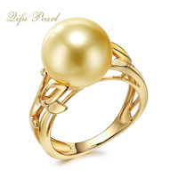 Stylish 18K 750 Latest Gold South Sea Pearl Finger Ring Designs For Women
