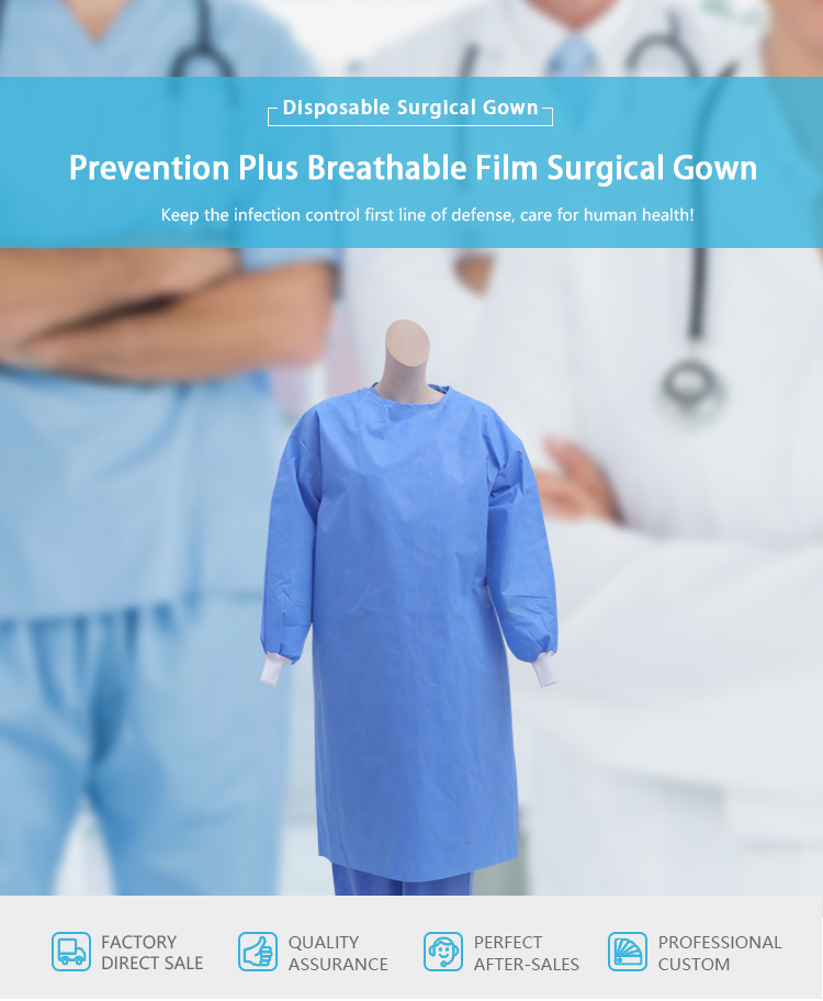 China manufacturer disposable medical reinforced surgical gown sterile