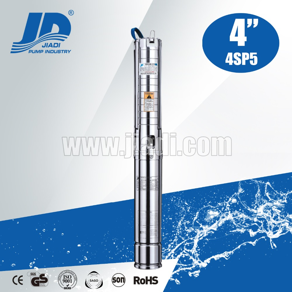 brass/iron outlet electric impeller submersible pump