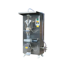 watsap+8615140601620 Factory exporting lowest sachet water machine price