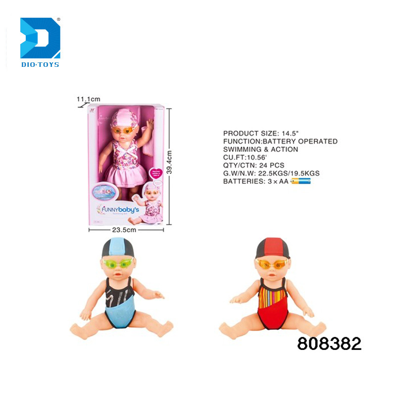 New product funny baby alive doll 14.5 inch electric swimming doll for kids