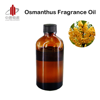 China Suppliers Osmanthus Diffuser Essential Oil Fragrance