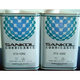 factory price SANKOL FAST-DRYING LUBRICANT FOR OUTWARD CFD-409Z CFD-5003z food grade grease