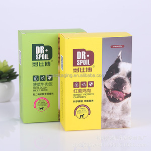 custom color printed pet food bag packaging box