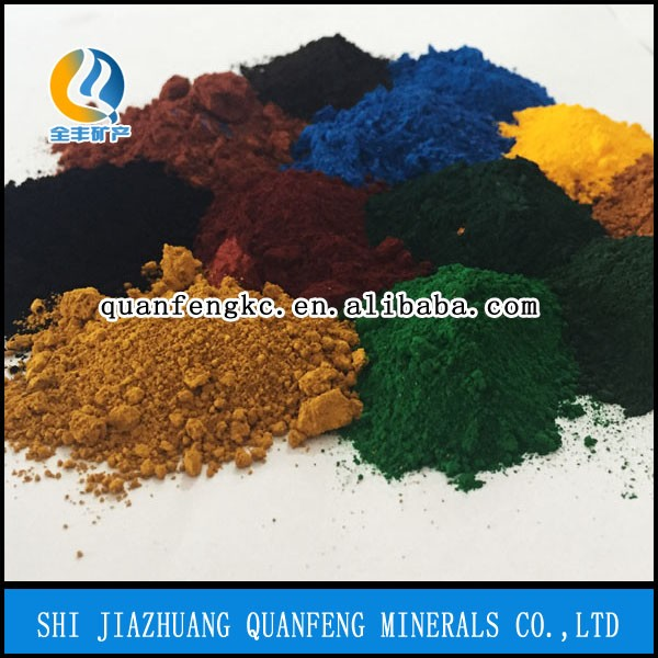 2016 Colorful powder iron oxide pigment for <strong>coating</strong>/concrete
