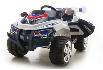 Electric Baby Toy Jeep Car Buy Hummer Jeep Car Electric Car For