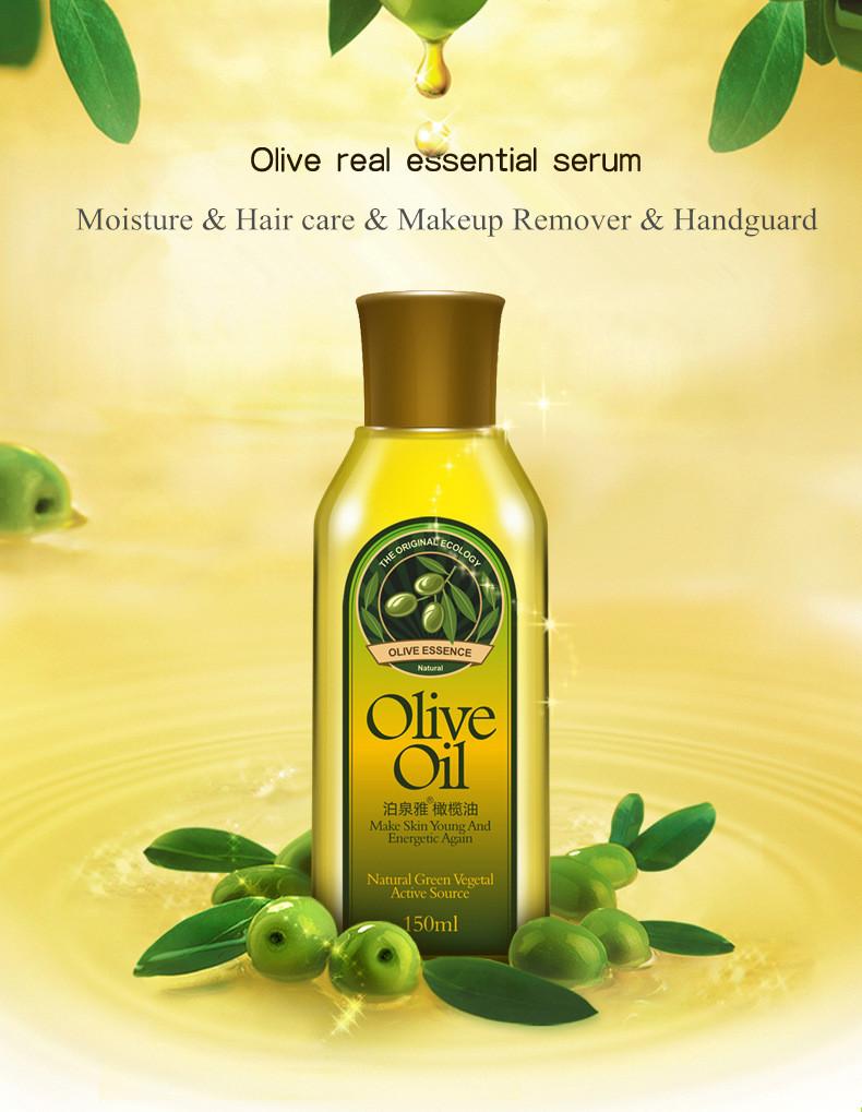 olive huile pour la peau promotion achetez des olive huile pour la peau promotionnels sur. Black Bedroom Furniture Sets. Home Design Ideas