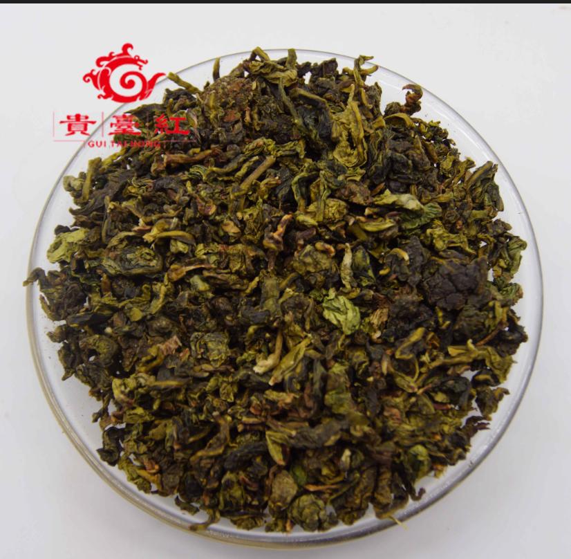 fujian famous slimming tieguanyin oolong tea for sale - 4uTea   4uTea.com