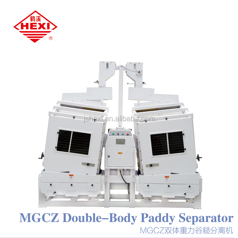 Double-body Gravity Separator Machine For Rice Mill