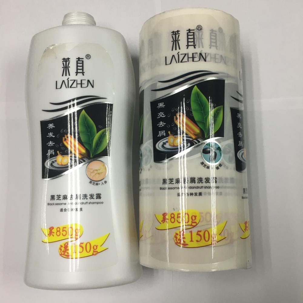 Botol mencuci tangan dan body lotion label stiker label printing perawatan kulit botol plastik sticker