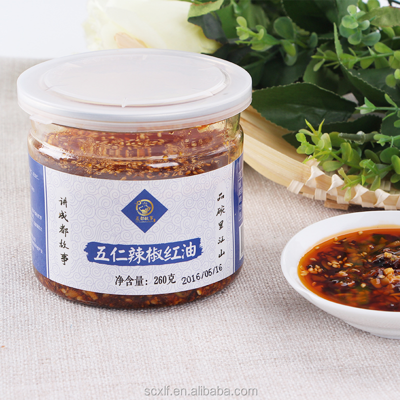260g Wuren Spice Chili Sauce, Red Pepper Oil, Hot Chilli Paste, Sichuan food Condiment