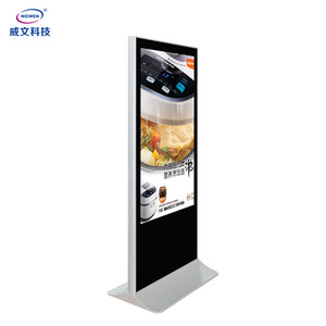 CE, FCC HD 1080P all size digital signage lcd advertising display stand 55inch HD advertising stand