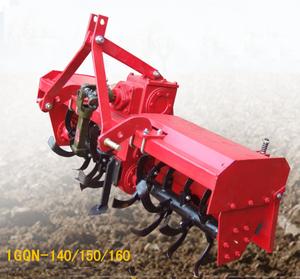 High performance best price tractor farm rotavator